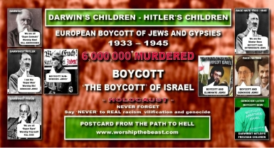 boycott-the-boycott-of-israel